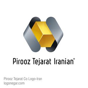 طراحی لوگو شرکت بازرگانی پیروز تجارت