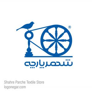 طراحی لوگو فروشگاه