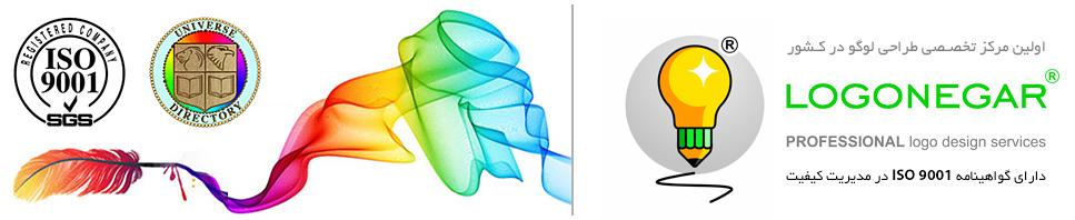 ریدیزاین لوگو Windows 8 | طراحی لوگو|طراحی آرم|طراحی|لوگو|آرم ...طراحی لوگو|طراحی آرم|طراحی|لوگو|آرم|طراحی لوگوی شرکت|