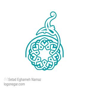 islam logo design