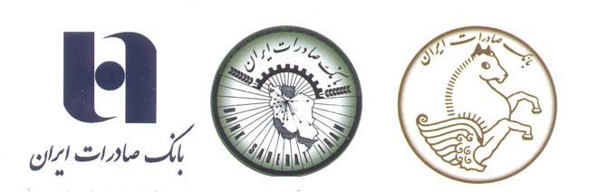 پروسه طراحی لوگو بانک صادرات