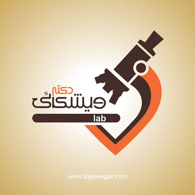 medical lab logo