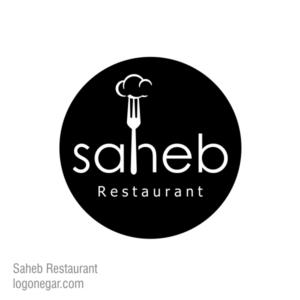 طراحی لوگو ی رستوران