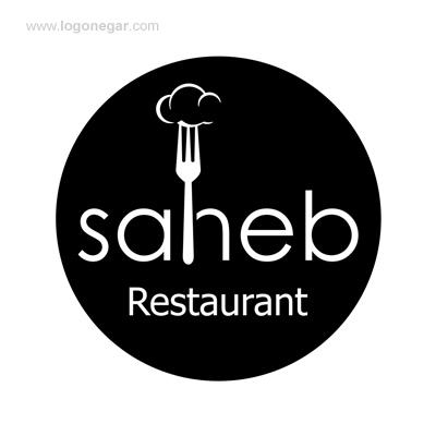 طراحی لوگو و آرملوگوی رستوران