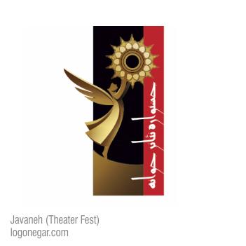 طراحی لوگو جشنواره تئاتر